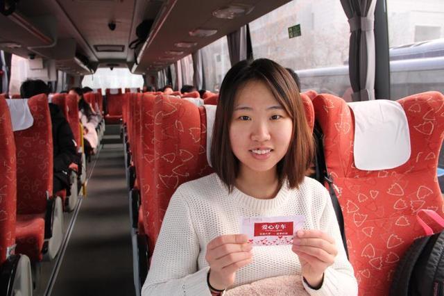 【人事劳动局职业技能培训】情暖回家路~青岛机场大巴来啦!直通高校,学生享半价乘车优惠