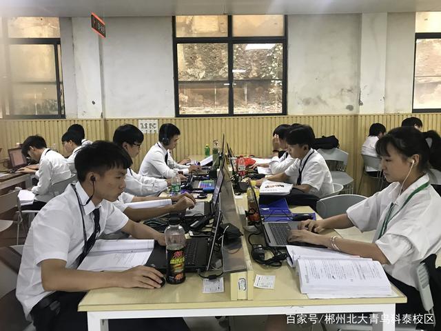 郴州科泰:IT培训充电,让大学生就业不再成为难题