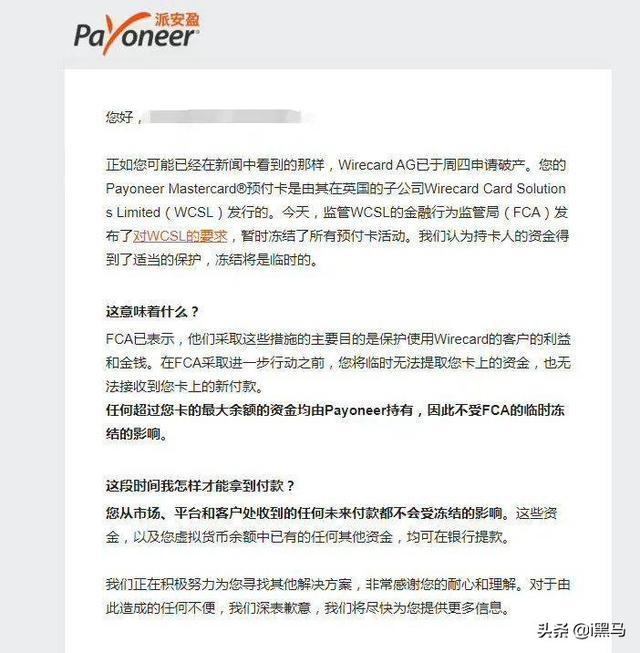 孙正义今年第三家公司破产:70亿打水漂