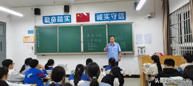 """三位教育工作者的""""自考情结""""丨成长"""