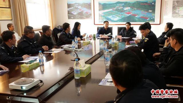 中国警事第一期通讯员学习结业大会圆满成功