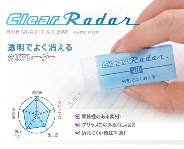 重庆日语培训机构