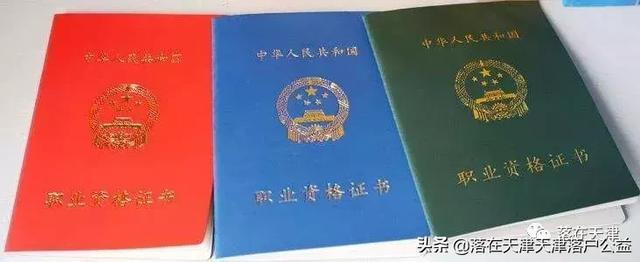 【公共营养师技能培训】天津人注意了,抓紧参加职业培训,还有补贴可以领