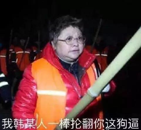 """我真不是因为韩红给武汉募捐,才粉上这个""""西藏悍匪""""的..."""