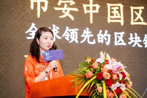 副会长、币安中国区块链研究院执行院长 Helen Hai女士