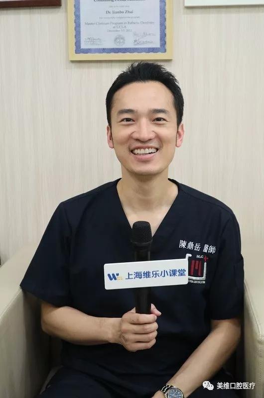 医梦前行丨陈鼎岳:将美学融入种植,成就唇齿间的「艺术家」——美维口腔医疗