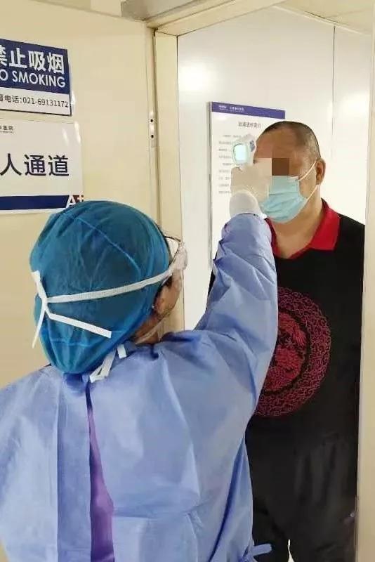 疫情防控   守土有责 全力做好门诊大病医保工作