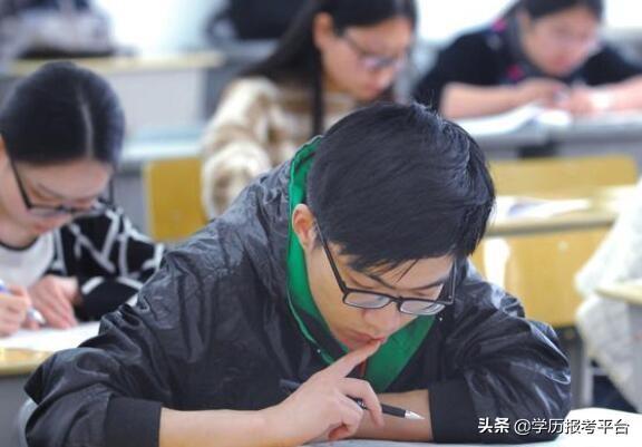 【加工中心技能培训】高升本成人高考几年?考哪些科目?