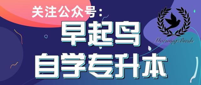 【职工技能培训经验交流】浙江专升本语文考试大纲