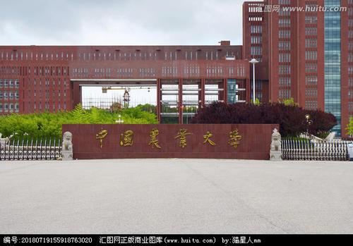 【开展运动风险管理培训技能培训】北京高校解读(五)中国农业大学