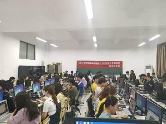 【兰州世纪峰华新技能培训中心】杭州派派教育:专注于IT培训,助力行业生态发展