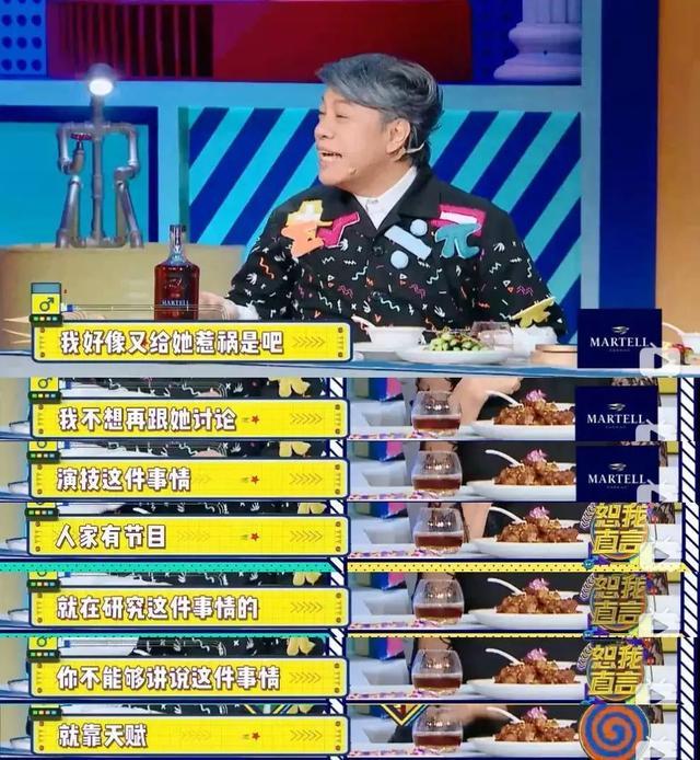 """宁静,导演最不敢""""动""""的女演员"""
