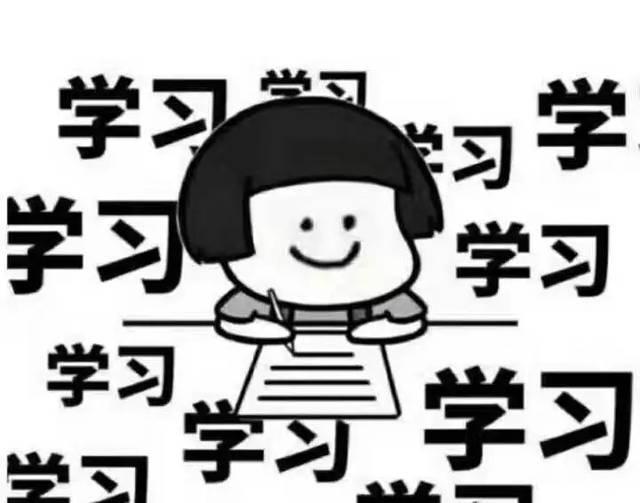 【助产大师工作室技能培训】考教师资格证学习记录(小学)
