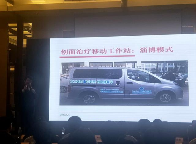 北大医疗鲁中医院创面修复学科建设经验成为「淄博模式」在全国推广