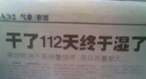 """有多少人被腾讯新闻推送的""""小黄文""""标题套路过?"""