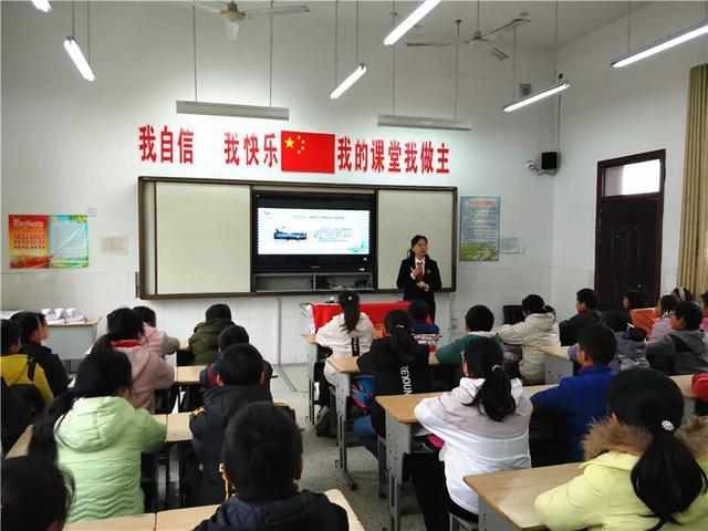 淮安区三堡中心小学:举行普法讲座