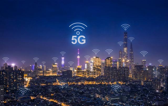 史上首次,电信、联通、广电将共用5G室内频率资源-最极客
