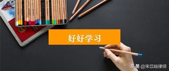 【产品销售技能培训】四步走,教育培训机构退费攻略