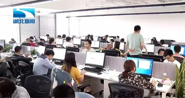 """【化验室技能培训记录】互联网教育的""""硅谷""""正在武汉悄然崛起"""