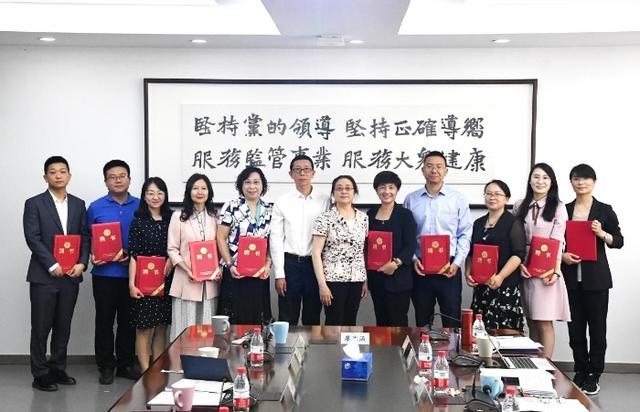 药品零售企业药学专业技术人员能力提升培训课程研讨会暨专家委员会成立大会在京召开