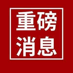 【天翔航空职业技能培训】最新!2019湖北省高考分数线公布!附近三年武汉理工大学分数线汇总