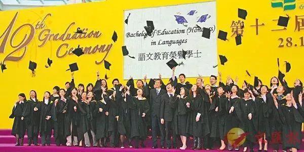 【农村转移就业技能培训方案】香港研究生2020春季入学开放申请啦!选学校选专业是技术活