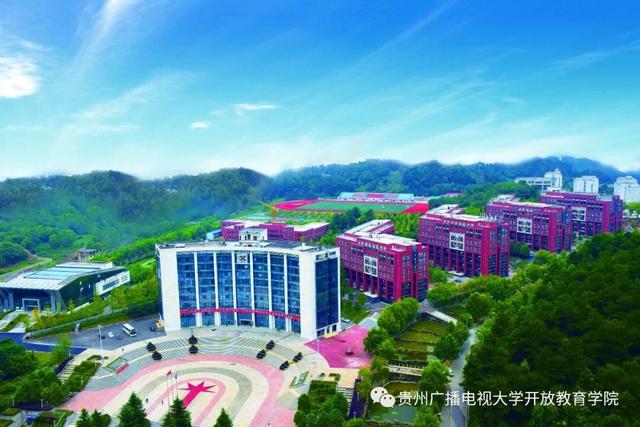 """【职业技能培训风险分级管控制度】常年10万人,贵州这所大学""""大""""在哪"""