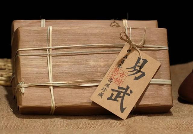 普洱茶的文化简介