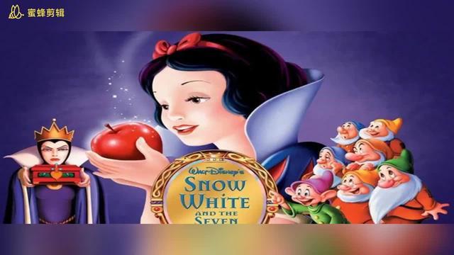 善良是最美读白雪公主有感作文400字