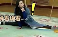 宋茜参加韩国综艺节目,这个劈叉简直满分,男明星看呆了!