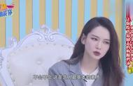 戚薇说出和李承铉的初吻地点,这也太敢说了吧!
