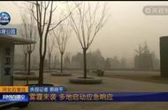 北方雾霾天气将进入最严重阶段!40城预警共同抗霾