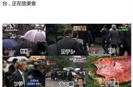 东京电视台政治觉悟不够高,特立独行的最强传说