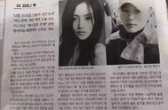 李小璐PGone登上韩国报纸头条,早期被封影后电影被曝光