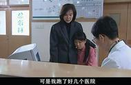 女儿上吐下泻母亲带着她看遍大小医院还是没有效果,这可愁坏了