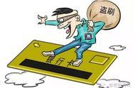 邯郸男子网购时点了一下弹窗广告结果10万元被刷走!