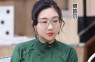 傅首尔:毒舌又强势,为什么她的婚姻却让人羡慕?三观真的很正