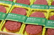 人造肉开售!大豆制成却有牛肉口感,30块钱100克堪比天价肉