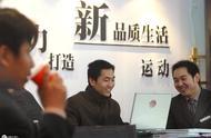 报告:中国大陆中产家庭已达3320万户 北京最多上海居次