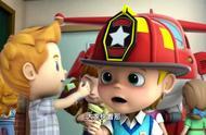 消防员为了救小鹿,自己却被大火困住,这下糟糕了!