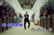 当野狼disco遇上江南style,听完直接忘记原唱了!