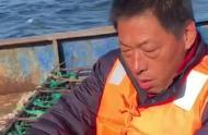 獐子岛扇贝打捞现场, 员工称希望公司倒闭:现在这样很难受