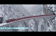 """开往冬天的""""雪国列车"""",瑞士这个列车惊艳了世界"""