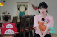刘涛淘汰阚清子:清子对镜头说了这些话,自我定位很准确!