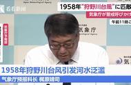 """吓人!超强台风""""海贝思""""直扑日本,气象厅提醒民众不要出门"""