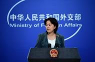 黄之锋到处乞求外国干预中国事务 外交部:他没资格