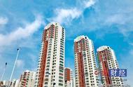 31省上半年房地产投资榜单出炉:15省跑赢全国 你家乡排第几?