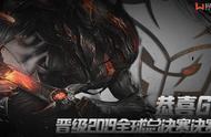 英雄联盟:恭喜G2战胜SKT进入S9决赛,将与FPX进行最后对决