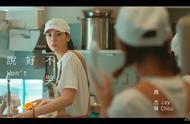 周杰伦新歌MV女主在奶茶店打工,是奶茶真爱粉没错了