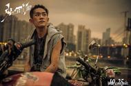 《少年的你》评分9.7!王俊凯王源为千玺低调包场,TFBOYS是真的